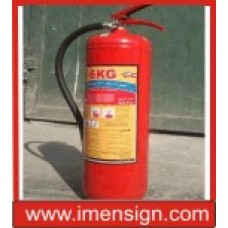 کپسول آتش نشانی پودر و گاز 4 کیلو گرمی