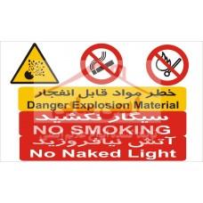 علائم ایمنی جایگاه سوخت